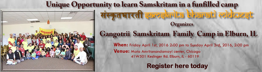 Gangotrii Camp